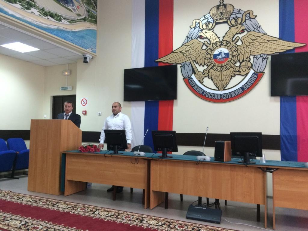 Поздравление начальника ОП (пгт Красная Поляна) УВД по г. Сочи С.В.Борисова