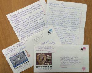 Письма из Соячи