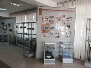 Страницы истории музея